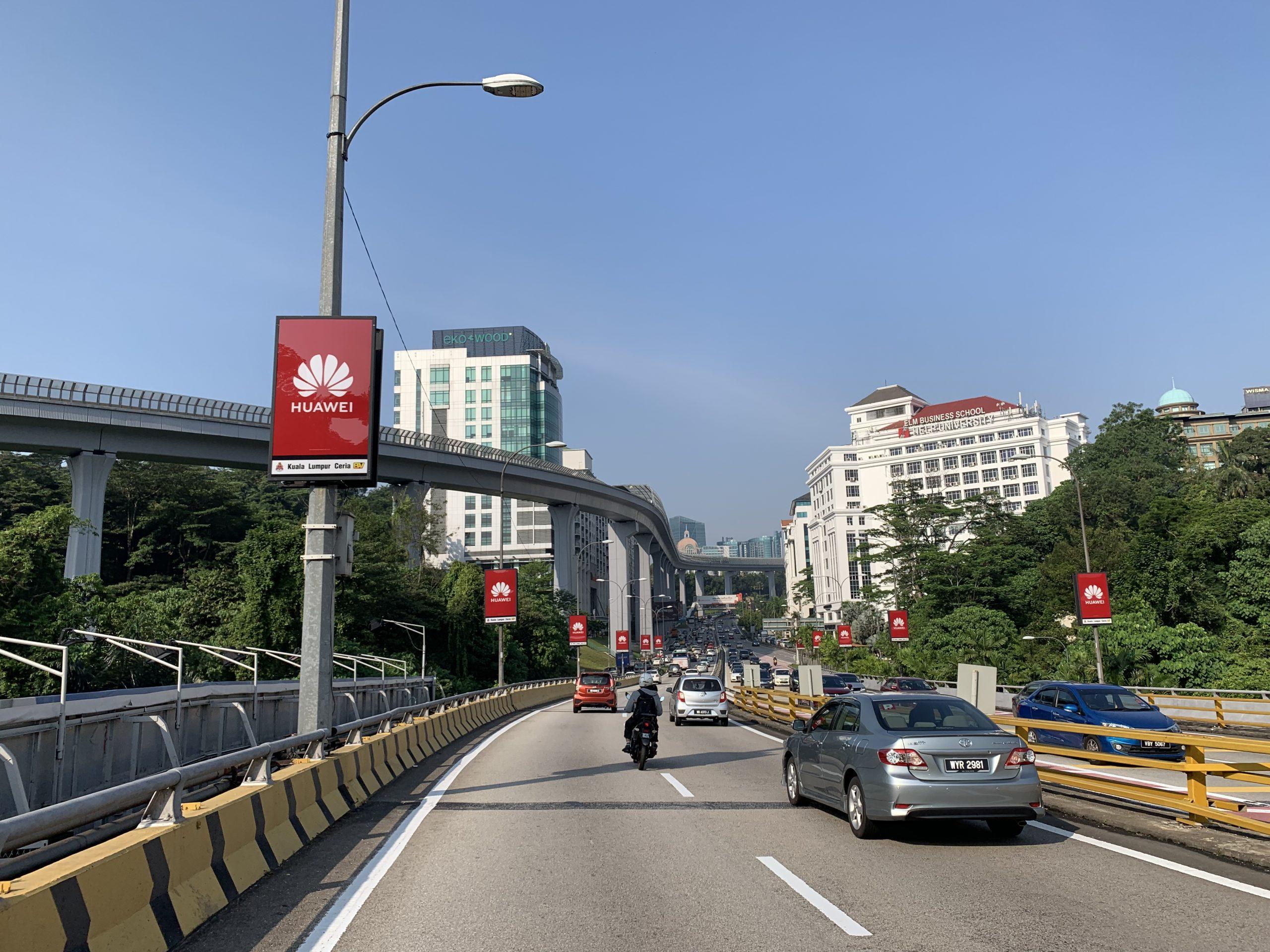 Huawei Jalan Sematan